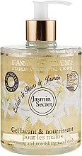 Духи, Парфюмерия, косметика Гель для мытья рук - Jeanne en Provence Jasmin Secret Lavant Mains