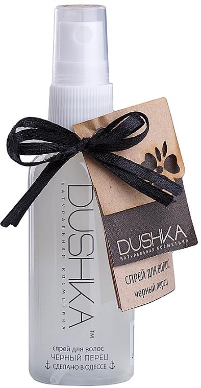 "Спрей для волос ""Черный перец"" - Dushka"
