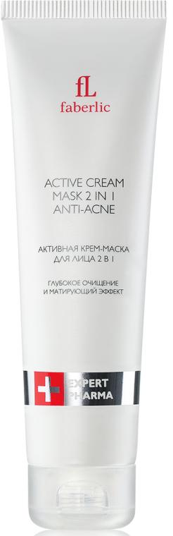"Активная крем-маска для лица 2 в 1 ""Анти-акне"" - Faberlic Expert Pharma Active Cream Mask 2 in 1 Anti-Acne"