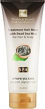 Духи, Парфюмерия, косметика Грязевая маска для волос и кожи головы с минералами Мертвого моря - Health And Beauty Treatment Hair Mask