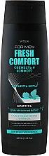 Духи, Парфюмерия, косметика Шампунь для укрепления волос - Витэкс Vitex For Men Fresh Comfort