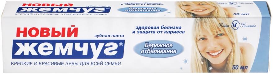 """Зубная паста """"Бережное отбеливание"""" - Новый Жемчуг"""