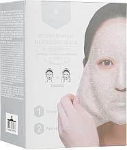 Духи, Парфюмерия, косметика Моделирующая маска для лица - Shangpree Silver Premium Modeling Mask