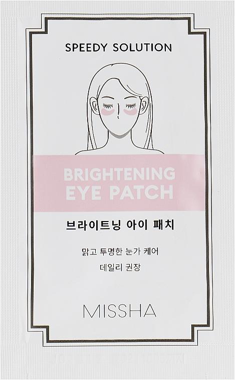 Гидрогелевые патчи для глаз - Missha Speedy Solution Brightening Eye Patch