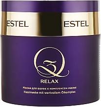 Духи, Парфюмерия, косметика Маска для волос с комплексом масел - Estel Professional Q3 Relax