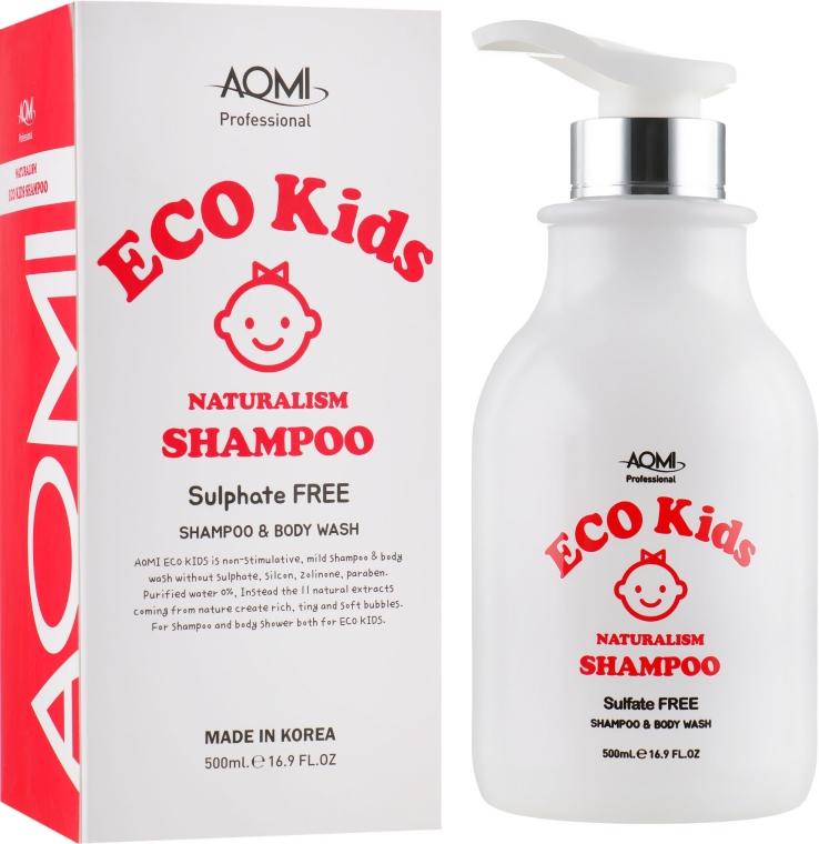 Детский органический шампунь - Aomi Eco Kids Shampoo