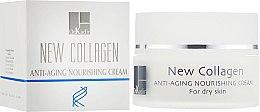 Духи, Парфюмерия, косметика Питательный крем для сухой кожи - Dr. Kadir New Collagen Nourishing Cream For Dry Skin