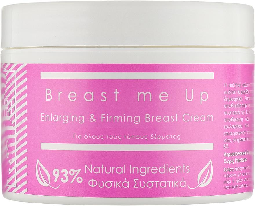 Крем для увеличения груди - Lavish Care Breast Me Up