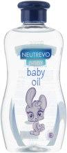 Духи, Парфюмерия, косметика Детское масло - Neutrevo Baby Oil