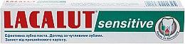 "Духи, Парфюмерия, косметика Зубная паста ""Sensitive"" - Lacalut"