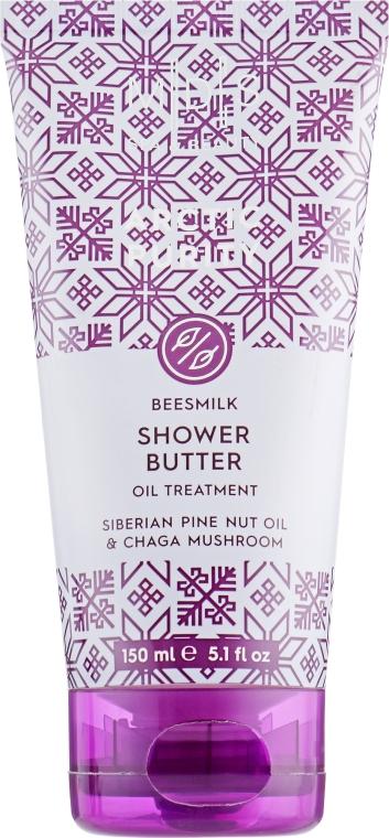 """Масло для душа """"Арктическая Чистота"""" - Mades Cosmetics Arctic Purity Shower Gel"""