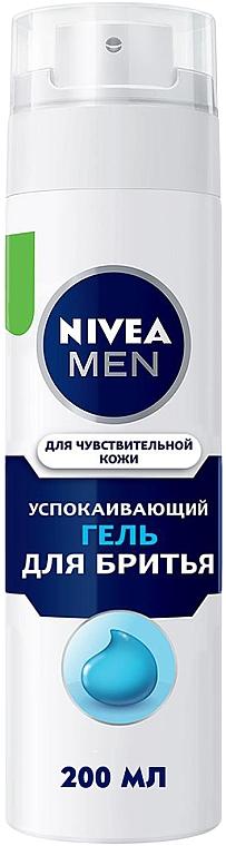 Гель для бритья успокаивающий для чувствительной кожи без спирта - Nivea For Men Active Comfort System Shaving Gel