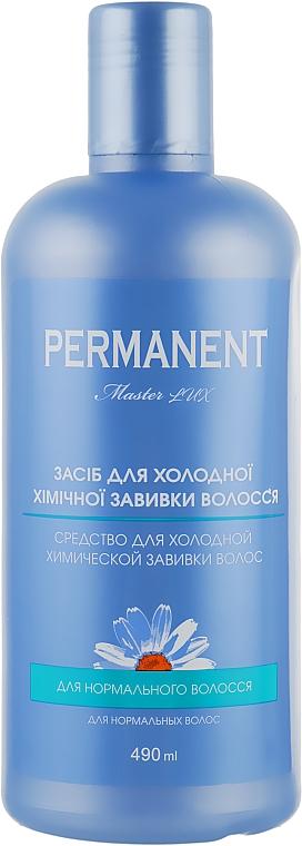Средство для химической завивки для нормальных волос - Supermash Permanent