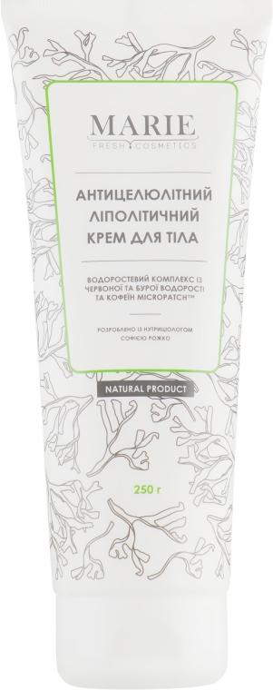 Антицеллюлитный липолитический крем для тела - Marie Fresh Cosmetics
