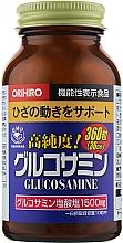 Духи, Парфюмерия, косметика Глюкозамин и хондроитин с витаминами - Orihiro Glucosamine