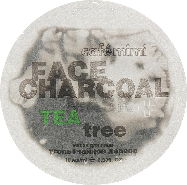 """Маска для лица """"Бамбуковый Уголь и Чайное дерево"""" - Cafe Mimi Charkoal & Tea Tree Face Mask"""