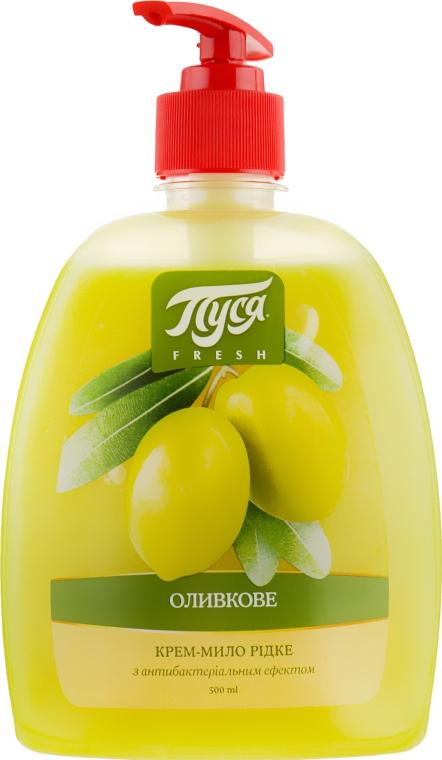 """Жидкое крем-мыло антибактериальное """"Fresh. Оливка"""" - Пуся"""