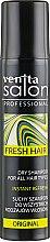 Духи, Парфюмерия, косметика Сухой шампунь для волос - Venita Salon Professional Original Dry Shampoo