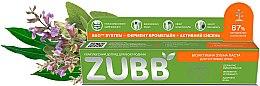 Духи, Парфюмерия, косметика Зубная паста для чувствительных зубов - ZUBB