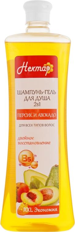 """Шампунь-гель для душа """"Персик и авокадо"""" - Aqua Cosmetics Нектар"""