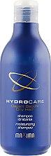 Духи, Парфюмерия, косметика Шампунь увлажняющий - Maxima Hydrocare Moisturizing Shampoo