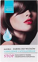 Духи, Парфюмерия, косметика Маска для волос увлажняющая и разглаживающая - Czyste Piękno