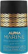 Духи, Парфюмерия, косметика Антиперспирант для тела - Estel Professional Alpha Marine Deep Deodorant Roller