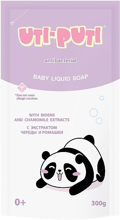 Детское жидкое мыло с экстрактом череды и ромашки, дой-пак - Ути-Пути