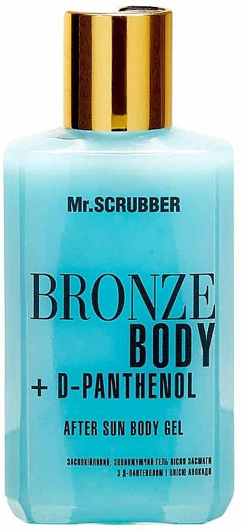 Успокаивающий, увлажняющий гель после загара с Д-пантенолом и маслом авокадо - Mr.Scrubber Bronze Body D-Panthenol After Sun Body Gel
