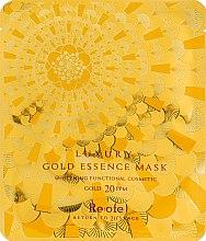 Духи, Парфюмерия, косметика Золотая тканевая маска для лица - Esfolio Re:ofe Luxury Gold Essence Mask