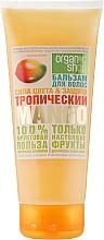 """Духи, Парфюмерия, косметика Бальзам для волос """"Тропический манго"""" - Organic Shop Organic Conditioner"""