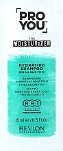 Духи, Парфюмерия, косметика Шампунь увлажняющий - Revlon Professional Pro You The Moisturizer Shampoo