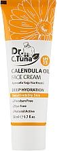 Парфумерія, косметика Крем для обличчя з екстрактом календули - Farmasi Dr.C.Tuna Calendula Oil Face Cream