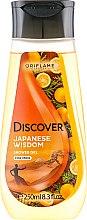 """Духи, Парфюмерия, косметика Гель для душа """"Японская философия"""" - Oriflame Discover Japanese Wisdom Shower Gel"""
