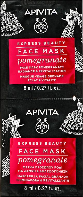 Маска для оздоровления и сияние кожи с гранатом - Apivita Revitalizing and Radiance Mask (мини)