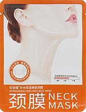Духи, Парфюмерия, косметика Увлажняющая маска-салфетка для шеи на основе гиалуроновой кислоты - Bioaqua Neck Mask