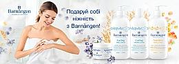 Крем-гель для душа с цветком бузины для чувствительной кожи - Barnangen Nordic Care Sensitive Shower Cream — фото N2