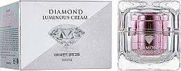 Духи, Парфюмерия, косметика Бриллиантовый крем для лица - Shangpree Brightening Diamond Luminous Cream Whitening