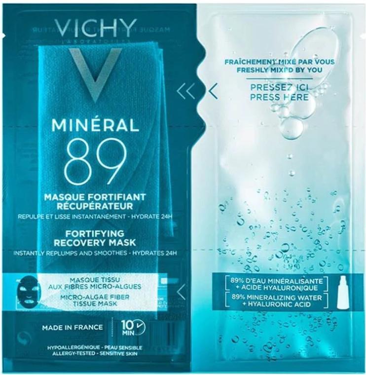 Экспресс-маска на тканевой основе из микроводорослей - Vichy Mineral 89 Fortifying Recovery Mask