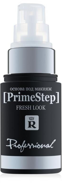 Основа под макияж - Relouis Prime Fresh Look