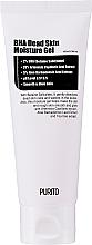 Духи, Парфюмерия, косметика Очищающий гель-эксфолиант с увлажняющим эффектом - Purito BHA Dead Skin Moisture