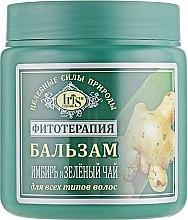 """Духи, Парфюмерия, косметика Бальзам """"Имбирь и зеленый чай"""" для всех типов волос - Iris Cosmetic"""