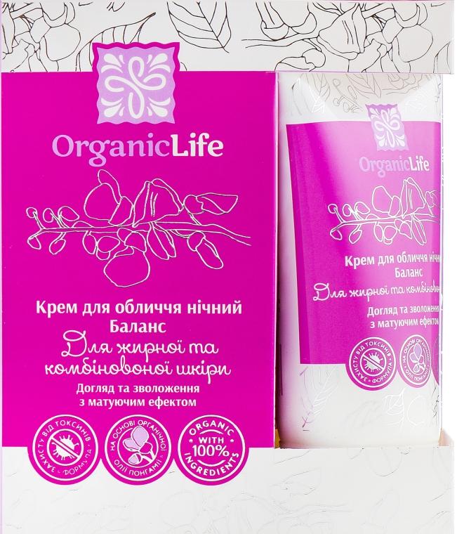 """Крем для лица ночной """"Баланс"""" - Organic Life"""