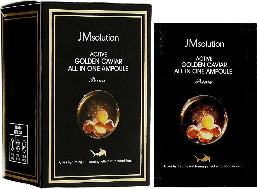 Сыворотка 3 в 1 с экстрактом икры и золотом - JMsolution Active Golden Caviar All In One Ampoule