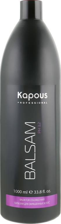 Бальзам для окрашенных волос - Kapous Professional Balm For Colored Hair