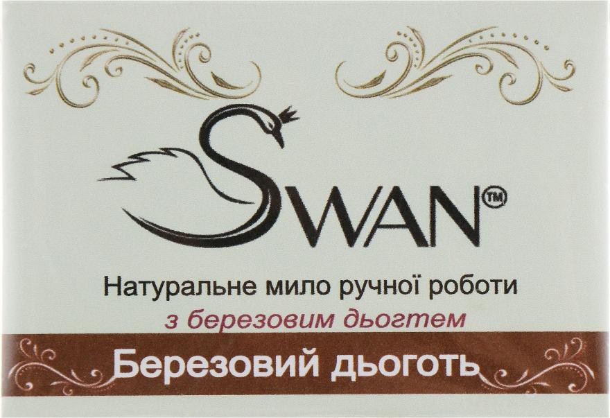 """Натуральное мыло ручной работы """"Березовый деготь"""" - Swan"""