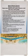 Крем от морщин для кожи вокруг глаз - Mineral Beauty System Anti Wrinkle Eye Cream Tube — фото N3