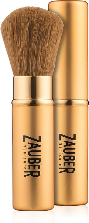 Кисть для макияжа выдвижная, маленькая, желтая - Zauber