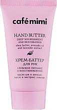 """Духи, Парфюмерия, косметика Крем-масло для рук """"Глубокое питание и восстановление"""" - Cafe Mimi Hand Butter Cream"""