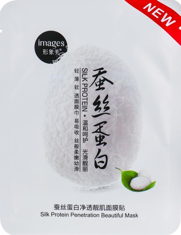 Питательная маска с шелком - Bioaqua Images Silk Protein Penetration Beautiful Mask